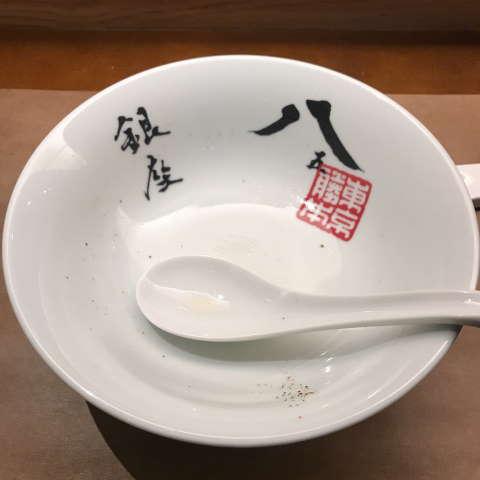 銀座八五完食丼