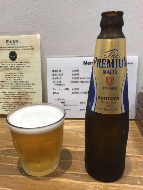 麺尊RAGEビール
