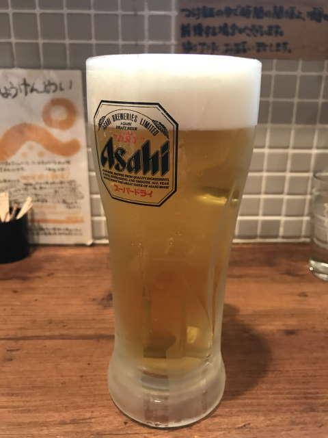 びぎ屋生ビールスーパードライ