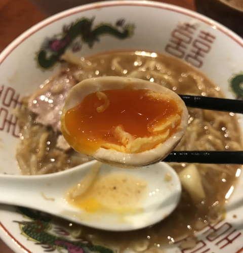 麺処ほん田味玉