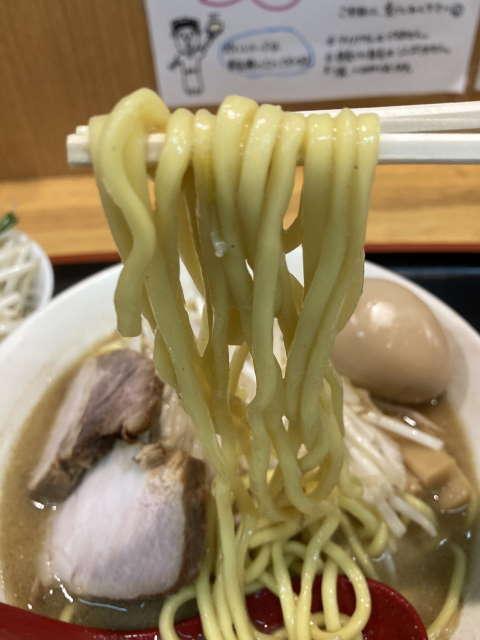 味噌麺処花道麺上げ