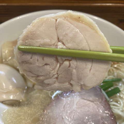 麺や金時鶏モモチャーシュー