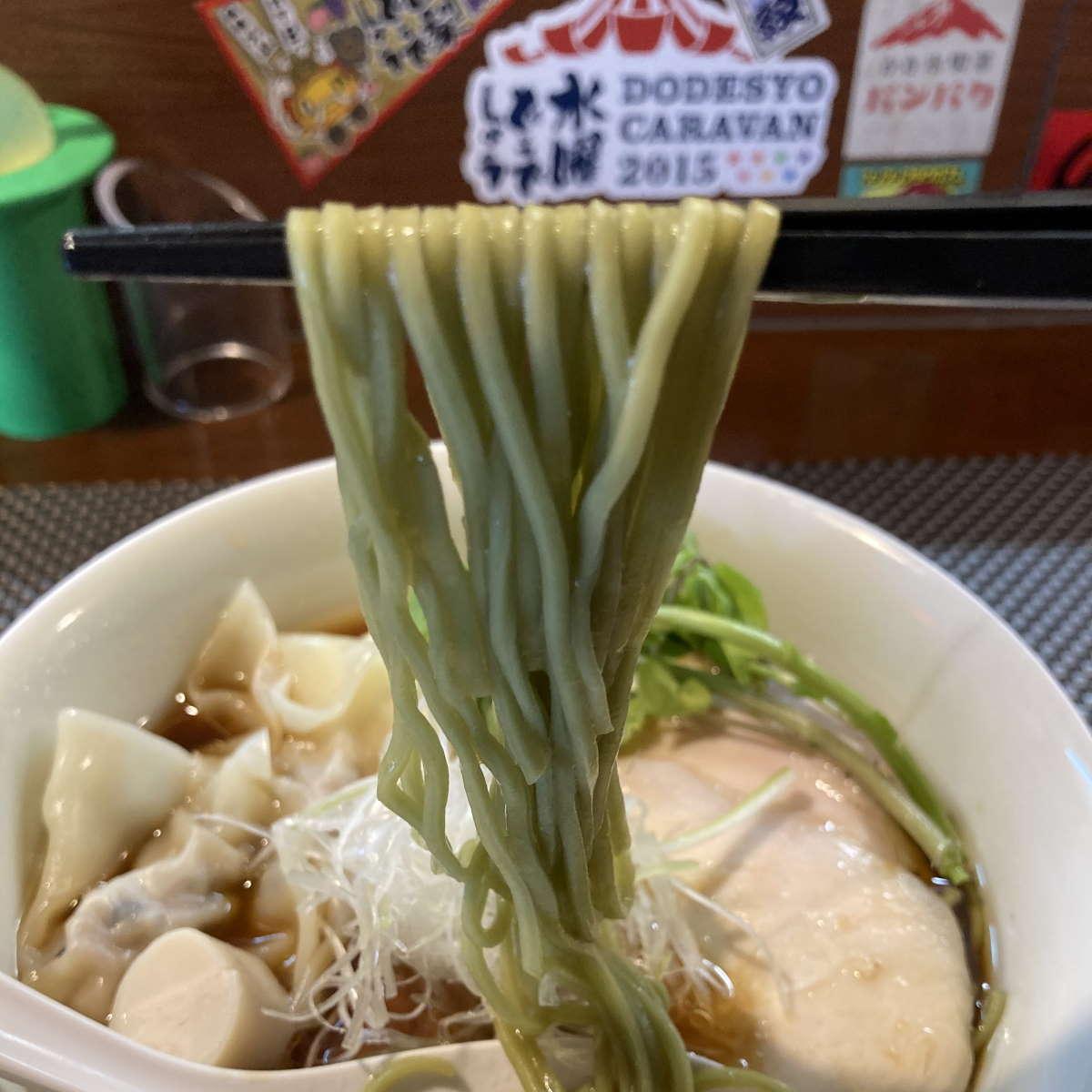 ブンブンブラウカフェ麺上げ