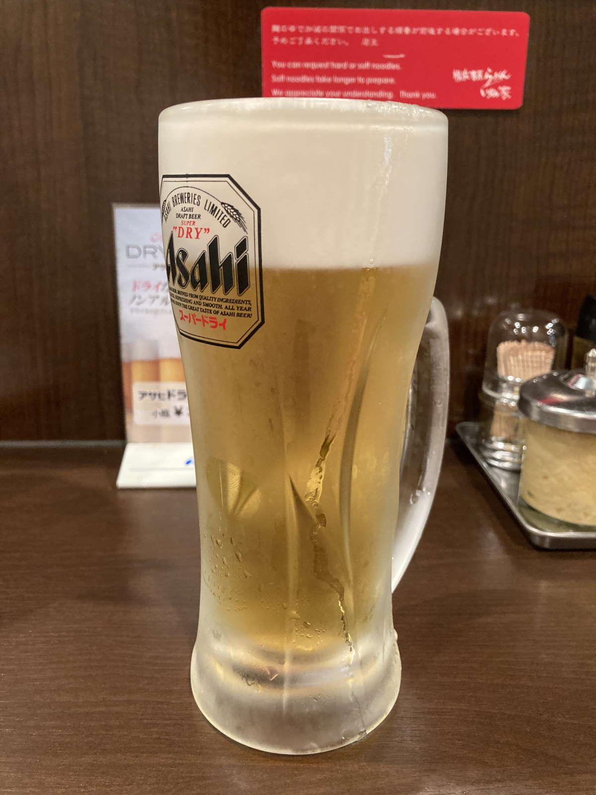 いずみ家生ビール