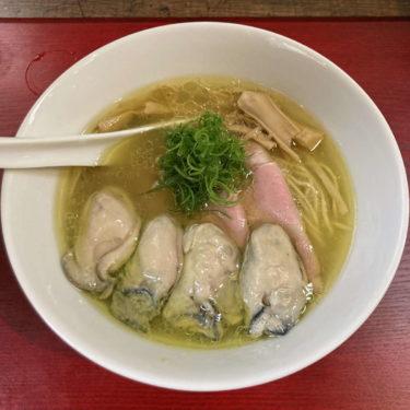 神保町黒須広島県産牡蠣の塩蕎麦