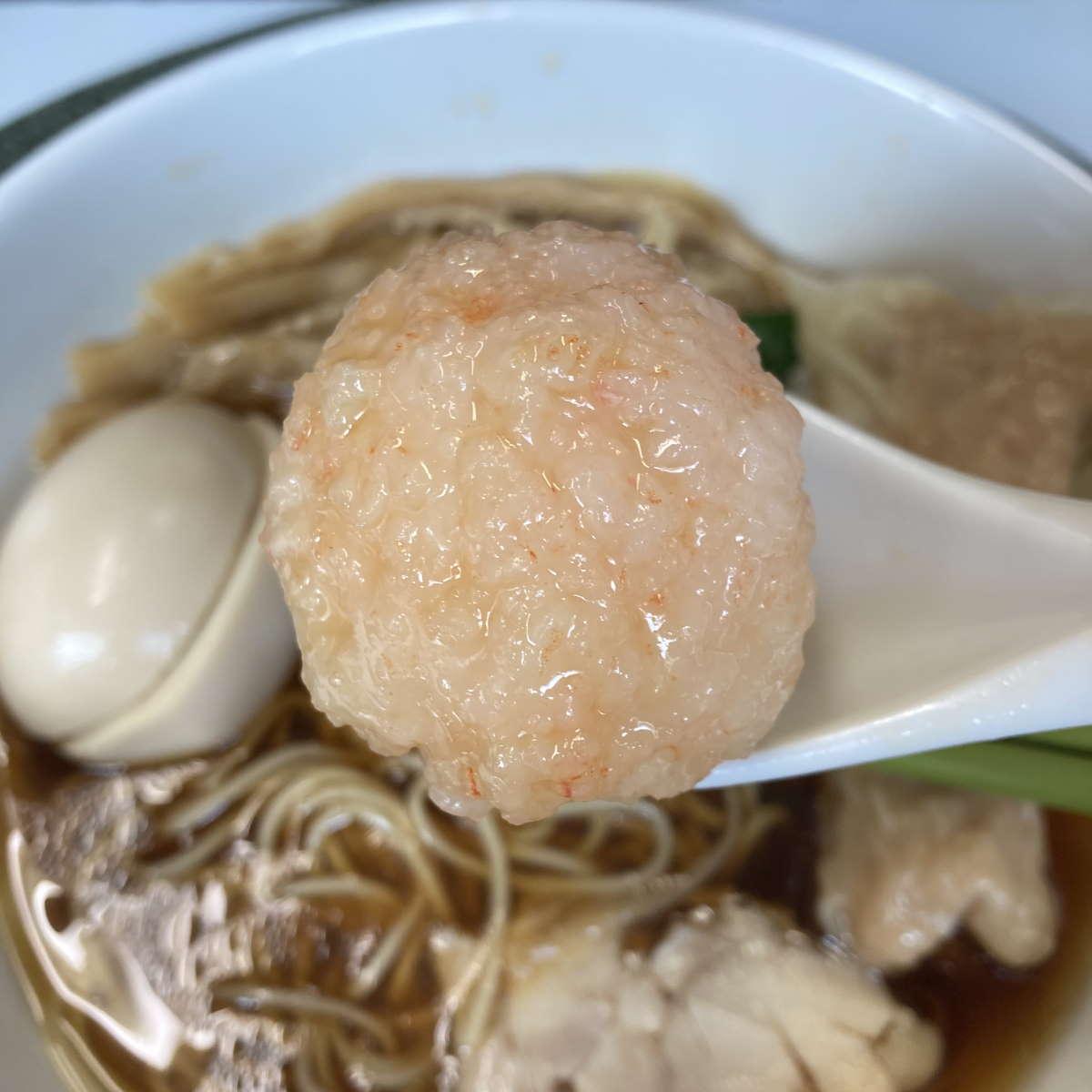 麺や金時海老団子