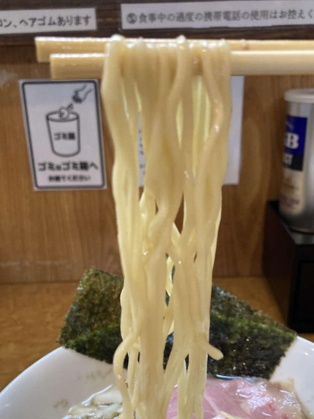 中華そば児ノ木麺上げ