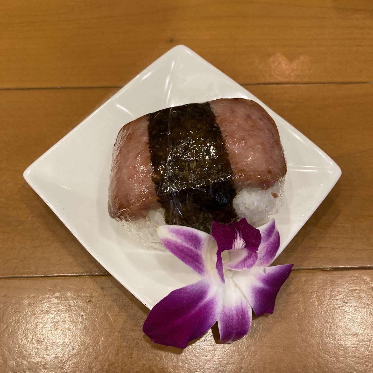 麺屋Hulu-luスパム