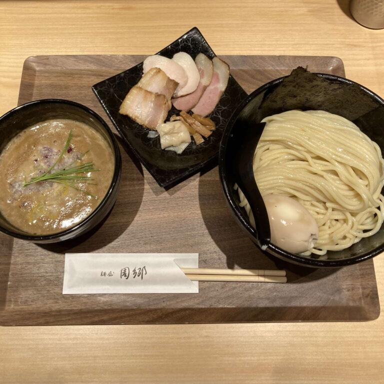 麺屋周郷特製つけ麺大